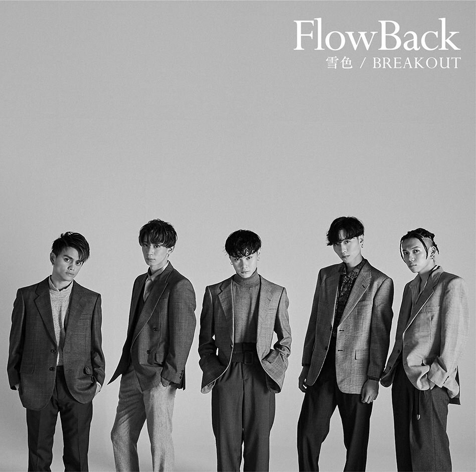 雪色/BREAKOUT (初回限定盤 CD+DVD) [ FlowBack ]