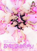 演劇女子部 S/mileage's JUKEBOX-MUSICAL SMILE FANTASY!