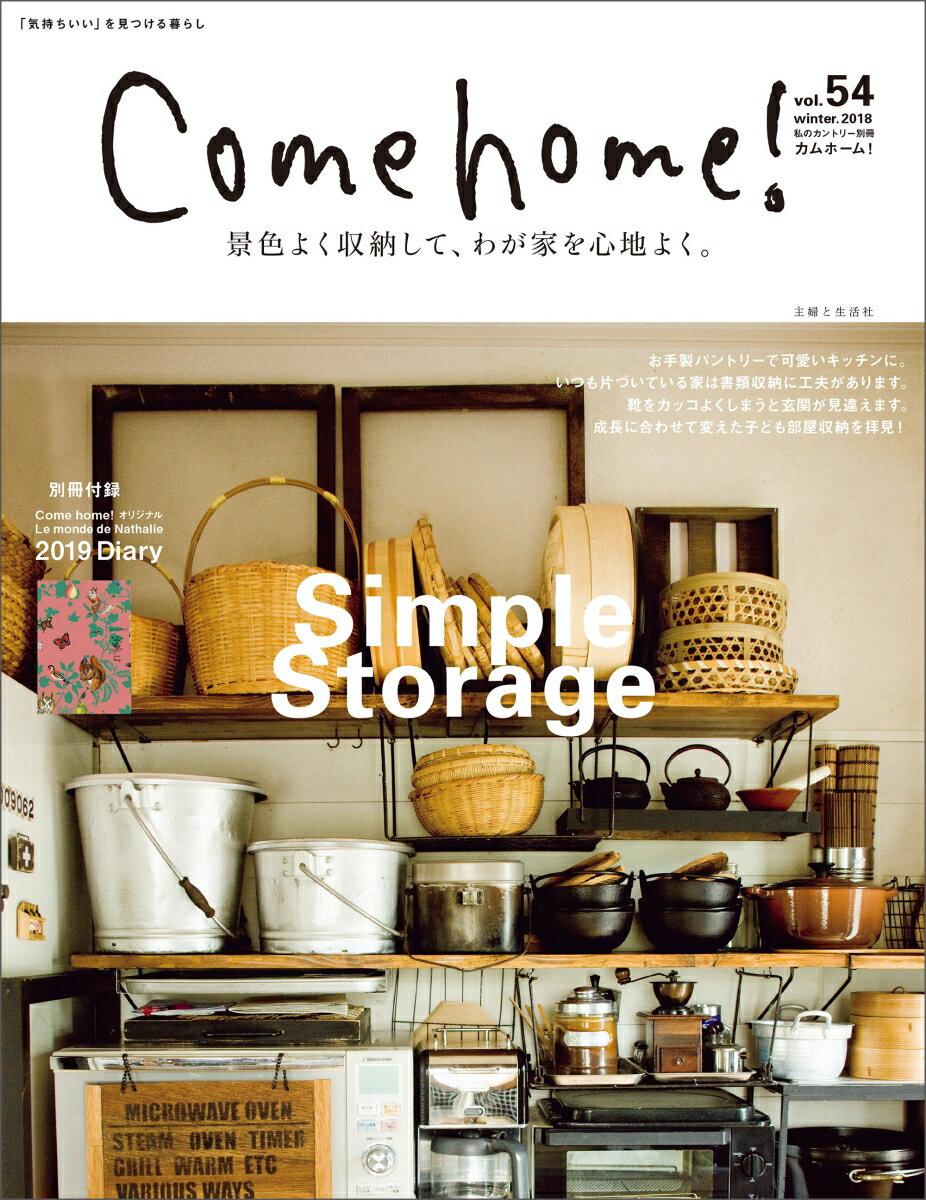Come home! Vol.54 (私のカントリー別冊) [ 主婦と生活社 ]