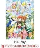 【楽天ブックス限定全巻購入特典】神達に拾われた男 VOL.3【Blu-ray】(オリジナルA3ポスター2枚セット)
