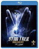 スター・トレック:ディスカバリー シーズン1<トク選BOX>【Blu-ray】