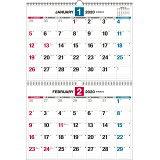 ダブルリング式2カ月シンプルカレンダー【B3】(2020年) ([カレンダー])