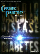 CARDIAC PRACTICE(Vol.29 No.3(201)