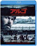 アルゴ<エクステンデッド・バージョン>【Blu-ray】
