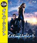ダイバージェント【Blu-ray】