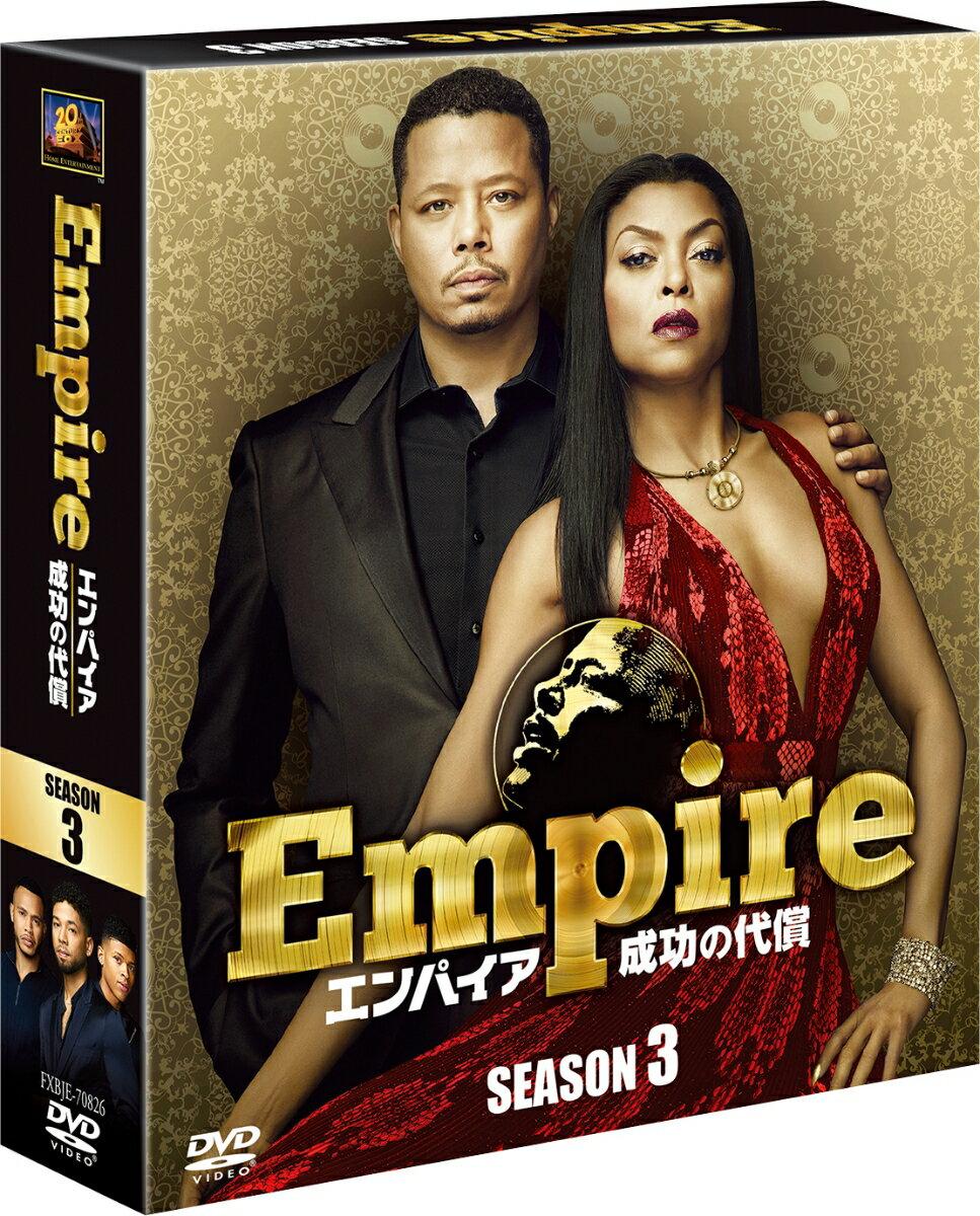Empire/エンパイア 成功の代償 シーズン3 SEASONS コンパクト・ボックス [ テレンス・ハワード ]