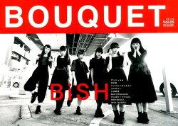 BOUQUET(vol.05)