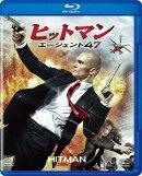 ヒットマン:エージェント47【Blu-ray】