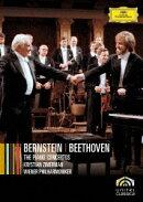 ベートーヴェン:ピアノ協奏曲全集