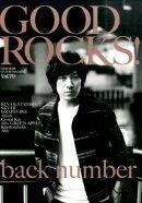 GOOD ROCKS!(vol.70)
