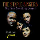 【輸入盤】First Family Of Gospel 1953-1961