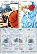 黒子のバスケコミックカレンダー(壁掛け型)(2014)
