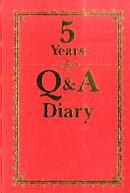 5Years Q&A Diary改訂新版