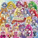 プリキュア オープニングコレクション 2004〜2016 (CD+DVD) [ (アニメーション) ]