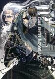 ゴールデンカムイ(3) (ヤングジャンプコミックス)