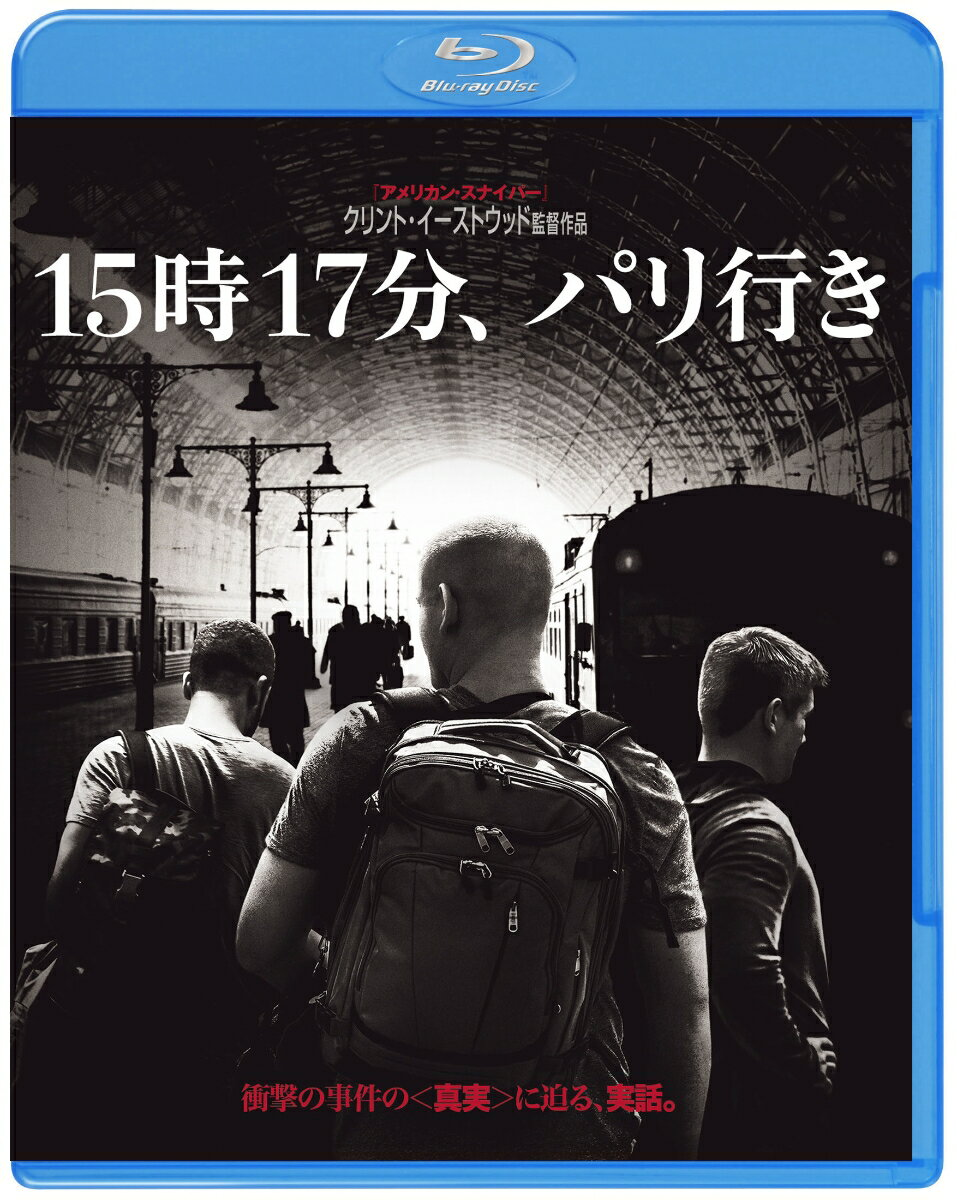 15時17分、パリ行き ブルーレイ&DVDセット(2枚組)【Blu-ray】 [ アンソニー・サドラー ]
