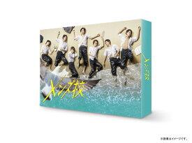 メンズ校 Blu-ray BOX(5枚組)【Blu-ray】 [ なにわ男子 ]
