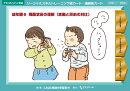 ソーシャルスキルトレーニング絵カード 連続絵カード 幼年版 6