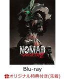 【楽天ブックス限定先着特典】NOMAD メガロボクス2 Blu-ray BOX(特装限定版)【Blu-ray】(キャンバスアート【チーム…