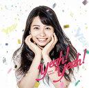 Yeah!Yeah! (初回限定盤 CD+Blu-ray)