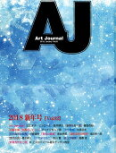Art Journal(Vol.92(2018.Jan)