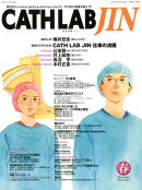 CATH LAB JIN(2019MAY(Vol.2 N)