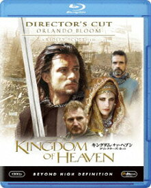 キングダム・オブ・ヘブン ディレクターズ・カット【Blu-ray】 [ オーランド・ブルーム ]