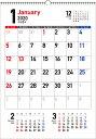書き込み式シンプルカレンダー【A2タテ】(2020年) ([カレンダー])