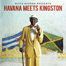 【輸入盤】Havana Meets Kingston