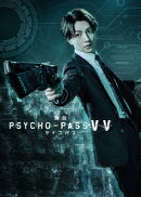 舞台PSYCHO-PASS サイコパス Virtue and Vice【Blu-ray】