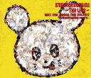 キュウソネコカミ THE LIVE-DMCC REAL ONEMAN TOUR 2016/2017 ボロボロ バキバキ クルットゥー (初回限定盤 3CD+DV...