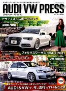 AUDI VW PRESS(Vol.2(2017 Wint)