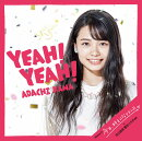 Yeah!Yeah! (期間生産限定盤 CD+グッズ)