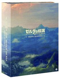 ゼルダの伝説 ブレス オブ ザ ワイルド オリジナルサウンドトラック [ (ゲーム・ミュージック) ]