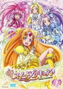 スイートプリキュア♪ Vol.12