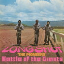 【輸入盤】Long Shot / Battle Of The Giants (Expanded)