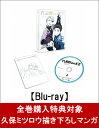 【全巻購入特典対象】ユーリ!!! on ICE 6【Blu-ray】 [ 豊永利行 ]