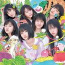 サステナブル (通常盤 CD+DVD Type-A)