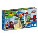 レゴ(LEGO)デュプロ スパイダーマンとハルクのぼうけん 10876