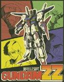 機動戦士ガンダムZZ メモリアルボックス Part.1【Blu-ray】