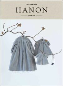 DOLL SEWING BOOK 「HANON」 DOLL SEWING BOOK [ 藤井里美 ]
