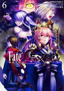 フェイト/エクストラ CCC FoxTail (6) (角川コミックス・エース) [ たけのこ星人 ]