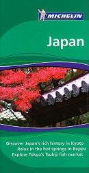JAPAN TRAVEL GUIDE(GREEN)