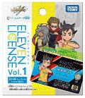 イナズマイレブン イレブンライセンス Vol.1(BOX)