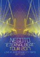 """ETERNALBEAT"" TOUR 2017"