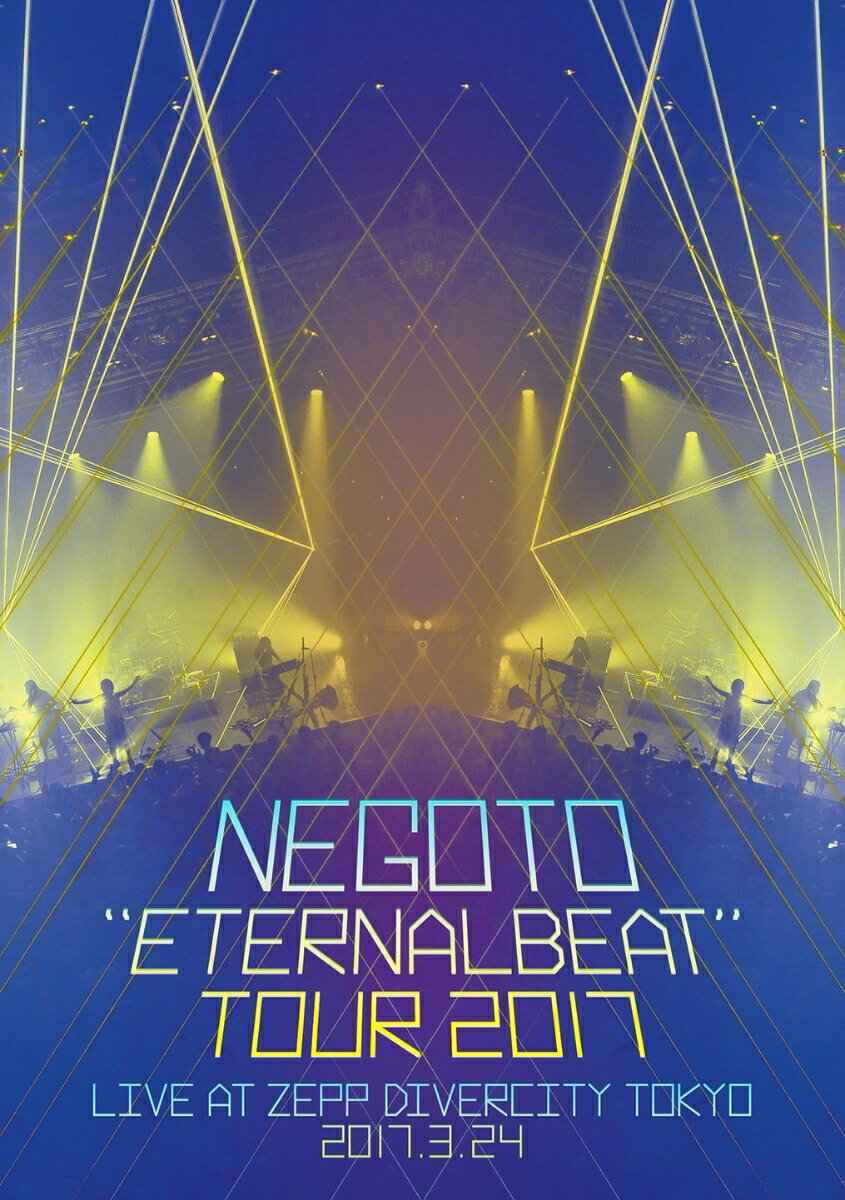 """ETERNALBEAT"" TOUR 2017 [ ねごと ]"