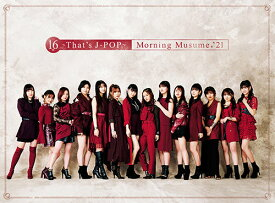 16th~That's J-POP~ (CD+Blu-ray) [ モーニング娘。'21 ]
