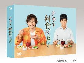きのう何食べた? DVD BOX(5枚組) [ 西島秀俊 ]