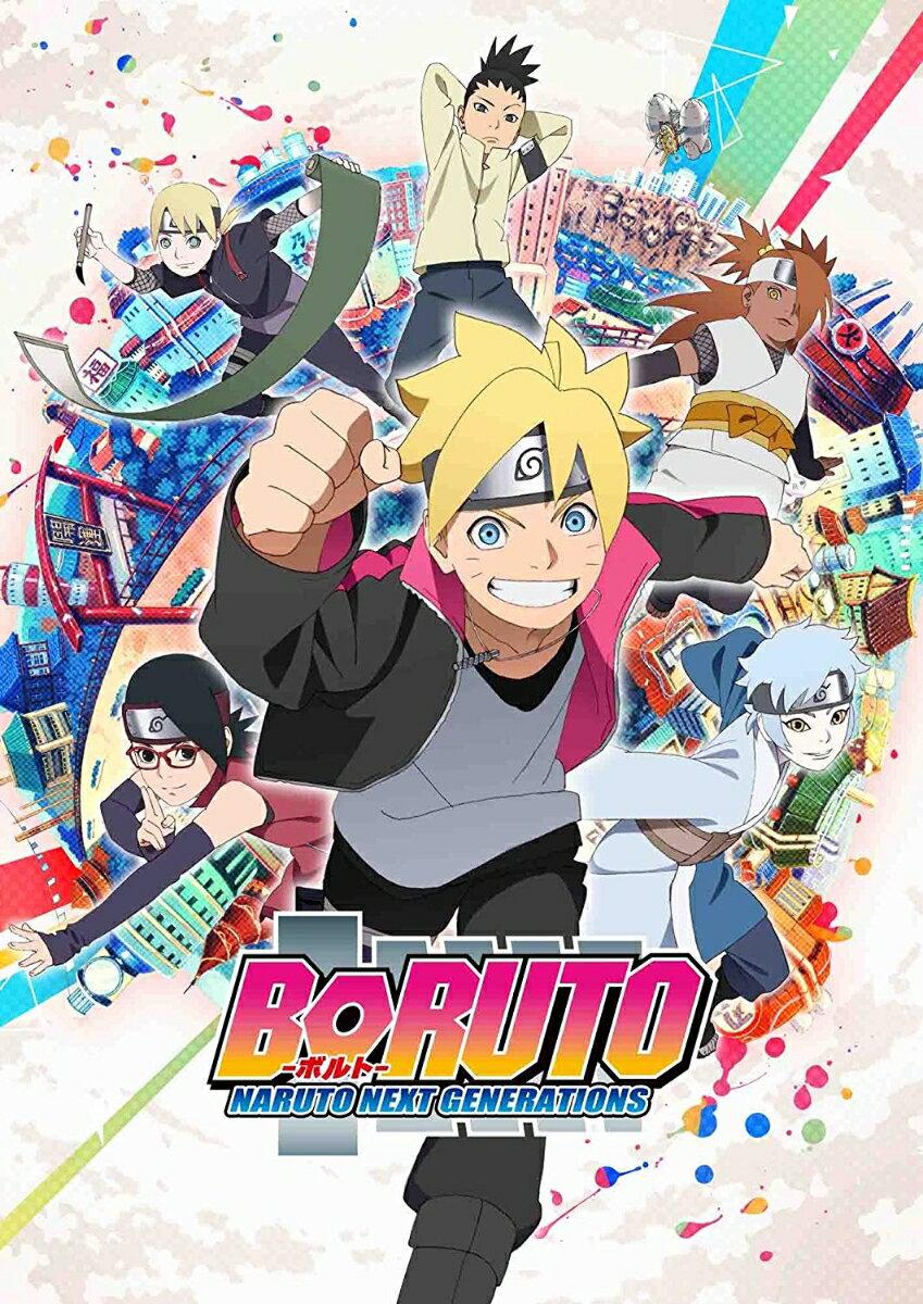 BORUTO-ボルトー NARUTO NEXT GENERATIONS DVD-BOX4 [ 岸本斉史 ]