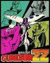 機動戦士ガンダムZZ メモリアルボックス Part.2【Blu-ray】 [ 富野由悠季 ]